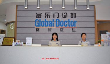 日本語対応ができる病院情報