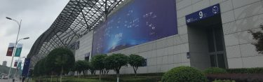 第2回中国西部国際投資貿易商談会(西洽会)